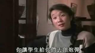 梁曉燕狠批學運領袖 (六四)