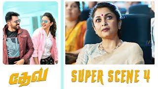 Dev Tamil Movie Super Scene 4 | Karthi | Rakul Preet Singh | Prakash Raj