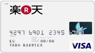 Como adquirir o cartão VISA débito do Rakuten Bank - AMJ