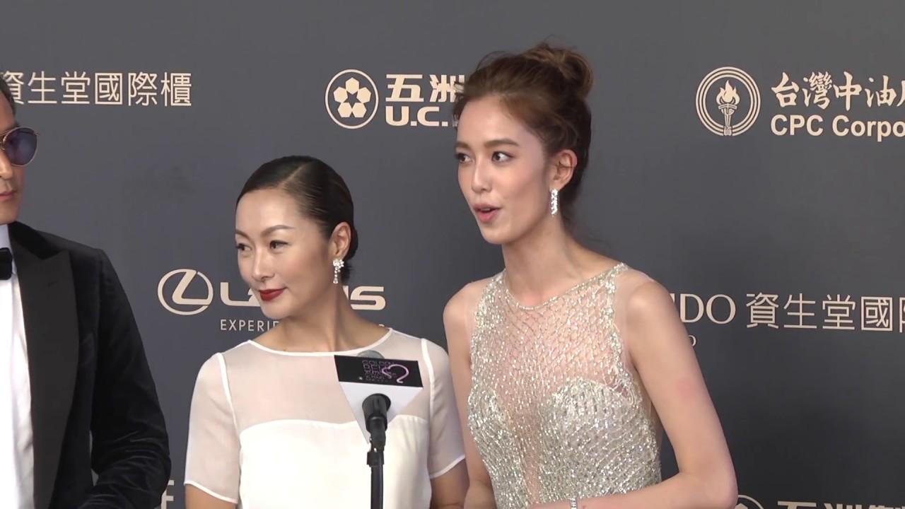 第52屆金鐘獎紅毯:李銘順 陳庭妮 鄭家榆 林予晞 連俞涵 - YouTube