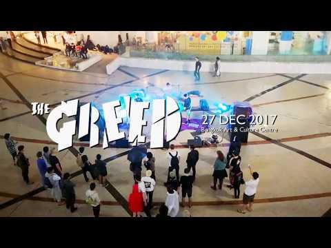 "THE GREED ""To You"" 27/12/2017 at Bangkok Art & Culture Centre"