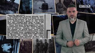 Çanakkale Özel Belgesel 18 Mart 2017  Lâlegül TV