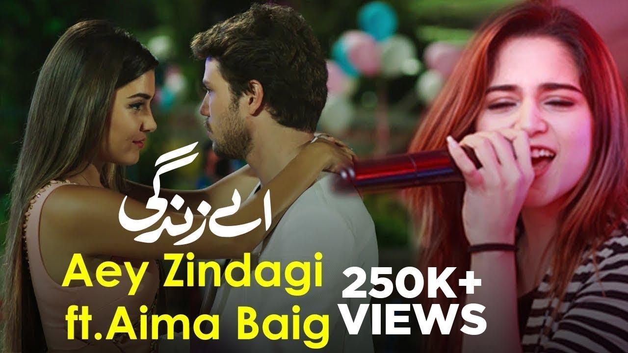 Aima Baig Latest Song ft. Hande Ercel   Aey Zindagi   Sunehri Titliyan   Nabeel Shaukat   C1 Shorts