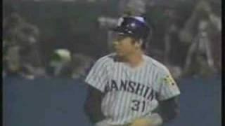 阪神 優勝の瞬間 1985/10/16