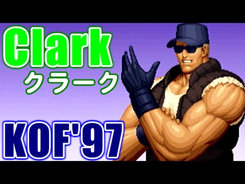 クラーク(Clark) Training - THE KING OF FIGHTERS '97 [GV-VCBOX,GV-SDREC]