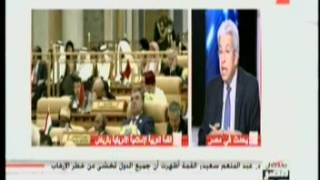 عبد المنعم سعيد: كلمة «السيسي» بقمة الرياض تناولت قضايا لم تطرح في القمة