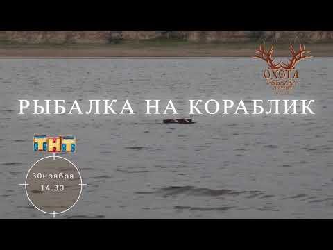 Анонс Рыбалка на