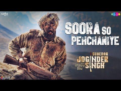 Soora So Pehchaniye - Daler Mehndi, Ustad Shaukat Ali Matoi | Gippy Grewal | Subedar Joginder Singh