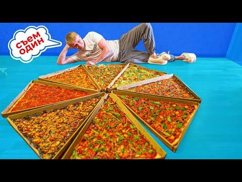 САМАЯ БОЛЬШАЯ пицца в Спб. Брать ли с доставкой?! Oversized pizza.