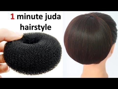 1-minute-juda-hairstyle-||-big-bun-hairstyle-||-cute-hairstyle-||-prom-hairstyle-||-new-hairstyle