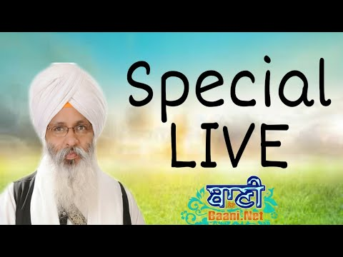 Exclusive-Live-Now-Bhai-Guriqbal-Singh-Bibi-Kaulan-Wale-From-Amritsar-29-Oct-2020