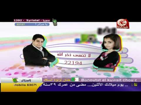 اعلان البوم عيوني تشتاقلو بجوده عاليه HD
