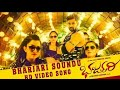 BHARJARI SOUNDU KANNADA FULL HD  VIDEO SONG