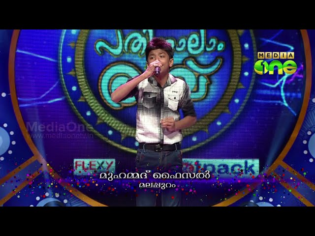 Pathinalam Ravu Season3 Faisal singing 'kaab Moodiya karutha killayil..' (Epi78 Part1)