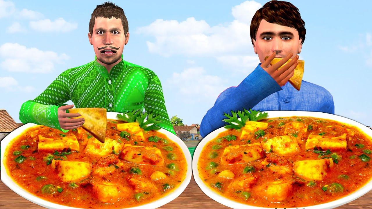पनीर टिक्का भोजन की चुनौती Paneer Tikka Food Challenge Comedy Video हिंदी कहानियां Hindi Kahaniya