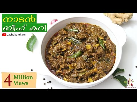 Nadan Beef Curry | Kerala Style Spicy Beef Curry By Pachakalokam