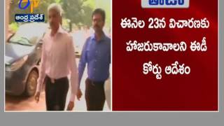 ED Court Issues Notices to YS Jagan