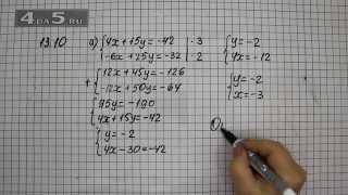 Упражнение 13.10. Вариант А. Алгебра 7 класс Мордкович А.Г.