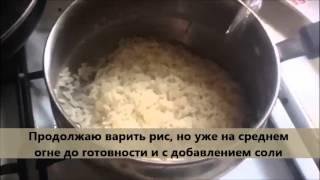Кулинарный рецепт Второе блюдо Как сварить Рассыпчатый Рис