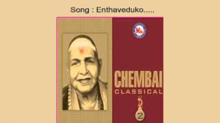 Ethaveduko - Chembai (Classical-2)