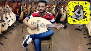 عزف اغنية(بين ادور راحتك)للمبدع (حمود السمه)بإحساس الفنان:/ابوإلياس اتمنى تنال إعجابكم💙💙