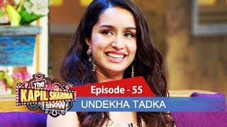 Undekha Tadka | Ep 55 | The Kapil Sharma Show | SonyLIV | HD