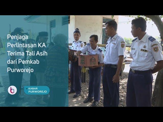 Penjaga Perlintasan KA Terima Tali Asih dari Pemkab Purworejo