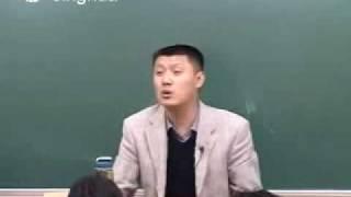 袁腾飞说新民主主义革命Part 1/20