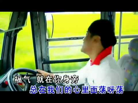 MY Astro《福气� Chinese New Year Song.flv
