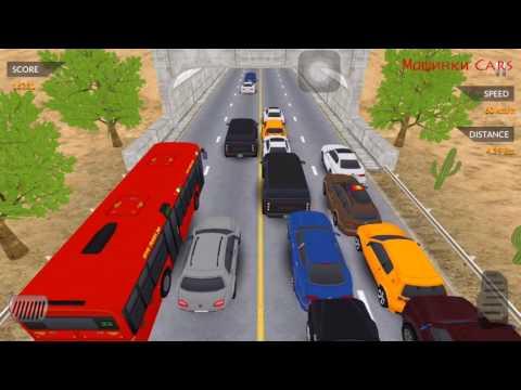 Машинки Cars гонки и аварии Развивающие мультики Для детей Про машинки машины для детей