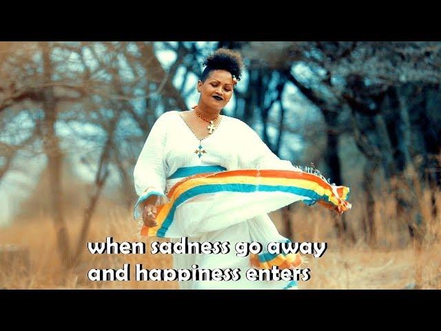 Fitsum G/Tsadik - Yegna Emama   የኛ እማማ - New Ethiopian Music 2018 (Official  Video)
