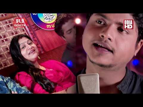 Luchijiba Bauda Re - Studio Version | Nibedita & RS Kumar | Laila O Laila