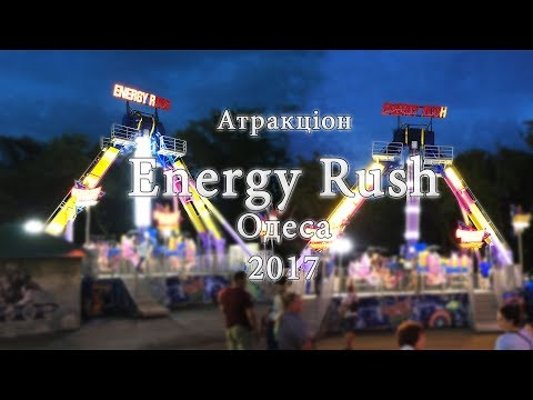 Attraction ENERGY RUSH ODESSA 2017 Luna Park