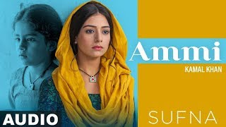 Ammi (Full Audio) | Kamal Khan | B Praak | Jaani | Sufna | Latest Punjabi Songs 2020