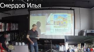 10 ошибок при строительстве своего дома. #Наука строить, встреча с профессионалами в строительстве.