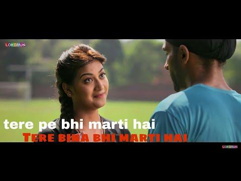 Kinna Pyaar - Mannat Noor | Ammy Virk - HARJEETA | Latest Songs 2018 | Lokdhun