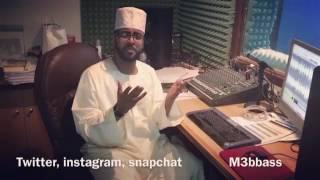المنشد محمد عباس يا صاحب الهم 💔 💔