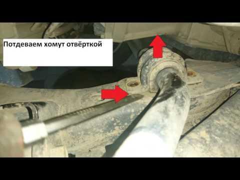 Замена втулок переднего стабилизатора на Hunday Grand Starex (Хендай Гранд Старекс дизель 2008г.)