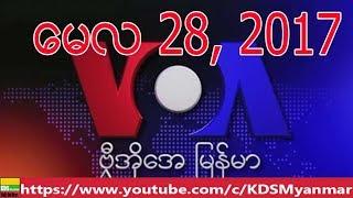 VOA Burmese TV News, May 28, 2017