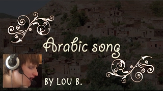 Arabic song by Lou B.