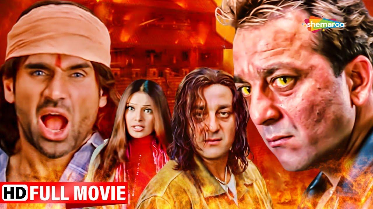 Download Rudraksh Hindi Full Movie - Sanjay Dutt - Sunil Shetty - Bipasha Basu - Bollywood Superhit Movie