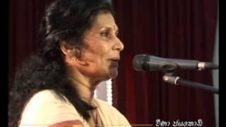 Nugasewana 27/04/2017| Featuring Veena Jayakody