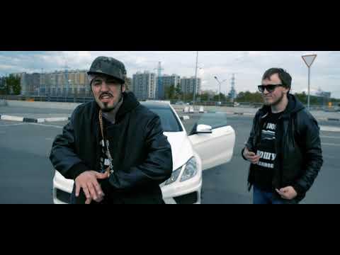 Чипинкос Ft. Игорь Швед - Moscow City (Official Music Video)