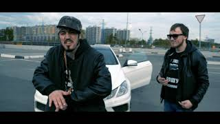 Чипинкос ft. Игорь Швед - Moscow City (Official Music Video)