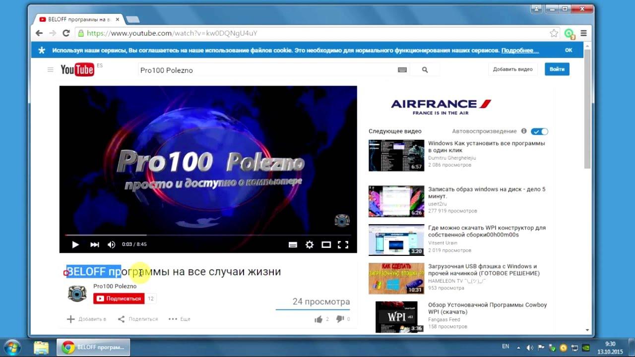 Где найти описание под видео в ютубе