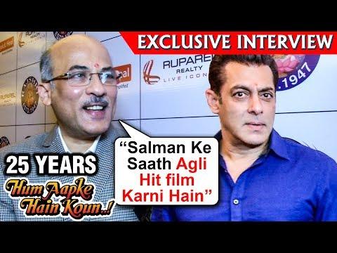 """Salman Ke Saath Agli Film Karni Hain"" Says Sooraj Barjatya | 25 Years Of Hum Aapke Hain Koun Mp3"