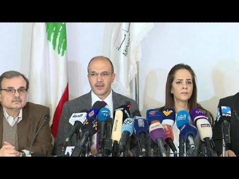 وزارة الصحة اللبنانية تعلن تسجيل أول إصابة بفيروس كورونا المستجد…  - نشر قبل 45 دقيقة