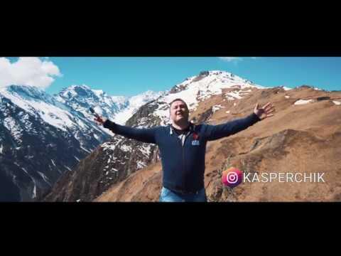 Опасный Северный Кавказ