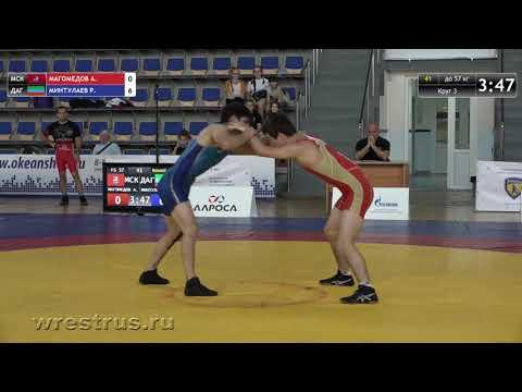 57 кг. Арсенали Магомедов - Рахман Минтулаев
