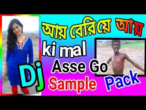 Ki Mal Jache Go DJ Sample Pack / Keya naam hein aap ka dj sample pack download